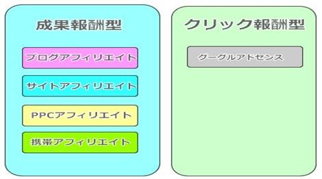 2011-05-26_214511