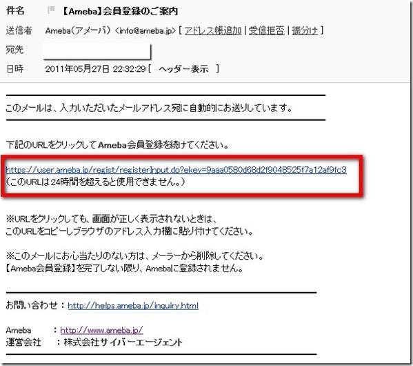 2011-05-27_223537