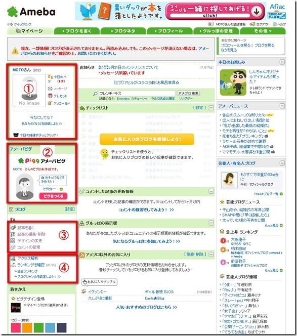 2011-05-28_022952