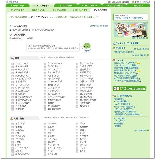 2011-05-28_030058