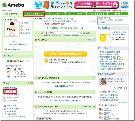 2011-05-30_232407